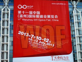 OPTICS FAIR WENZHOU, CHINA